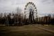 Экологический тур в Чернобыль