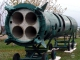Музей ракетних військ стратегічного призначення