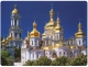 St.Sophia Cathedral (avto LUX)