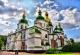 ГРАНД-ТУР «КИЕВ+ЛЬВОВ+ЧЕРНОВЦЫ+КАМЕНЕЦ-ПОДОЛЬСКИЙ»