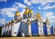 3 DAY TOUR IN KIEV, hotel 4*+ (3 pax.)
